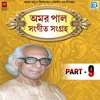 Download Aami Kothai Pabo Tare Mp3