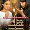 Download Khuda Aur Muhabbat Season 3 OST.mp3 Mp3