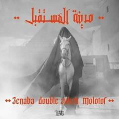 Madinet EL Mosta2bal (feat. Molotof & Double Zuksh)