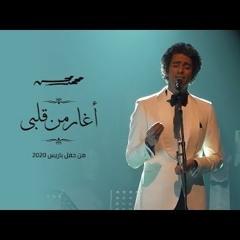 محمد محسن - أغار من قلبي | Mohamed Mohsen With M.Lasswed  - Agharo Men Qalbi 'Paris Concert'