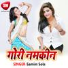 Download Teri Meri Gadi Accident Ho Na Jaaye Mp3