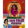 Sai Charno Mein Jo Bhi Dhyan