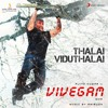 Thalai Viduthalai (From