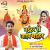 Download Naihar Se Jaeeb Maihar Mp3