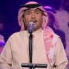 Download محمد عبده - بس لحظة | فبراير 2017 Mp3