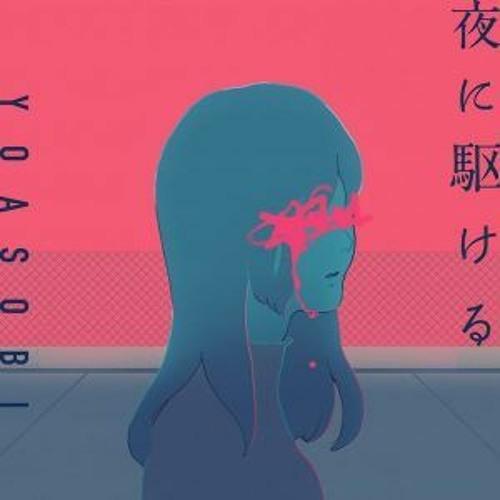 "YOASOBI - 夜に駆ける "" Racing into the night ""THE HOME TAKE"