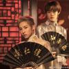 Download [NCT] 엔시티 드림 RENJUN & CHENLE {런쥔 & 천러 / 仁俊 & 辰乐} 新的开始 (A New Beginning) Full Ver. Mp3