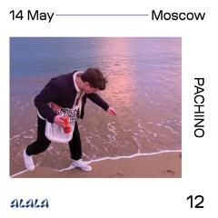 Pachino (Moscow)