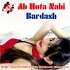 Download Ludhiyana Se Aaja Na Mp3