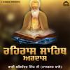 Download Rehras Sahib Mp3