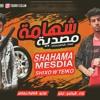 Download مهرجان شهامة مصدية__شيكسو __تيكو__توزيع شقاوة ريمكس__هيكسر مصر2021 Mp3