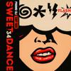 Download DJ FLASH - SWEET DANCE #34 Mp3
