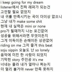 Run! Remix (5star version)