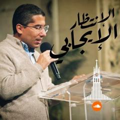 إجتماع الشباب - ق/ عزيز أمير ( جباباً جباباً ) - ١٢ مارس ٢٠٢١ KDEC Youth