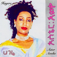 Music for Indoors 12 - MITMITTA (Ethiopia/Norway)