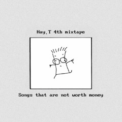 07. 쓸데없는 것들(prod. wavytrbl)(feat.POBO)