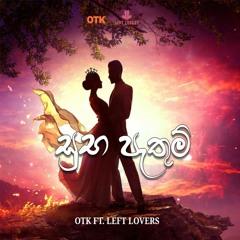 Subha Pathum   සුභ පැතුම් - Left Lovers Ft OTK