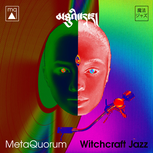 Witchcraft Jazz