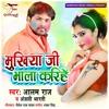 Download Naihar Se Maihar Jaaib - Babita Vandana Mp3
