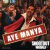 Aye Manya (Remix by Mayur Sahani)