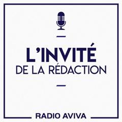 INVITE DE LA REDAC - SAMIRA SALOMON, PRESIDENTE DU ZONTA CLUB, WEBINAIRE - 080721