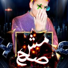 دس تراك علي ويجز - مروان موسي - ابيوسف - عفروتو ( راب جديد ) 2021