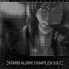 Inner - universe - Satella - Remix slowed to 0.685891