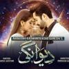 Download Deewangi Full OST | Sahir Ali Bagga Mp3