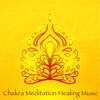 Manipura, Solar Plexus Chakra (Third Chakra)