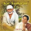 Bolo Jai Sai Baba (Album Version)