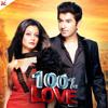 100% Love (Original Motion Picture Soundtrack)