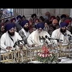 Bhaajat Basant - Bhai Balbir Singh Ji Hazoori Ragi and Bhai Sarabjeet Singh Ji Laddi