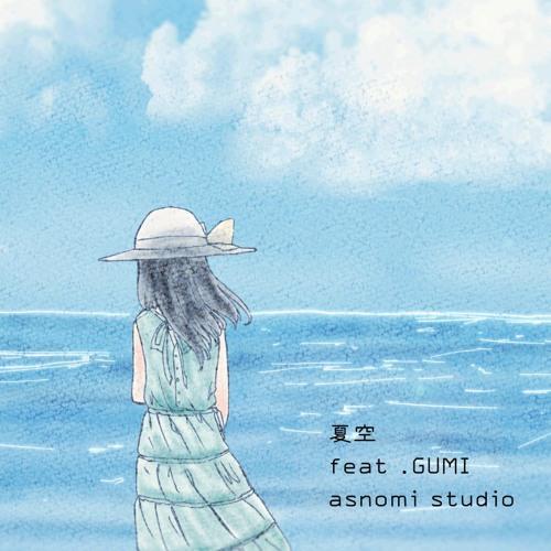 夏空 feat.GUMI