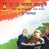 Download Dhono Dhanyo Pushpo Mp3