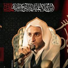 دعاء أبي حمزة الثمالي - من أدعية الإمام زين العابدين (ع) - الملا عبدالحي قمبر