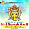 Jai Ganesh by Suresh Kumar Verma