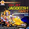 Om Jay Jagdeesh Hare Duet
