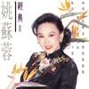 Wo Hai Shi Yong Yuan Ai Zhe Ni