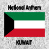 Kuwait - Al-Nasheed al-Watani - Kuwaiti National Anthem