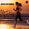 Scream Fitness Music Best Workout Music for Running (Weight Loss Music Version)
