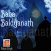 Download Aael Ba Savan Ke Pavan Din Mp3
