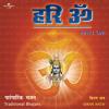 Aaj Mujhe Raghuvar Ki Sudh Aayi (Album Version)