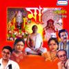 Download Satyam Shibam Sundaram Mp3