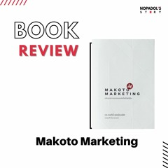EP 1053 Book Review Makoto Marketing