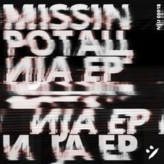 MISSIN - Ротација