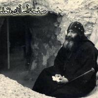 الهوس الكيهكى للمتنيح البابا شنودة الثالث ويرد عليه المعلم إبراهيم عياد