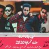 Download مهرجان بنوته يناس قمراية 2020 ) سامح التوتى كيمو السبع ديشا الشاعر حمو التيجو Mp3