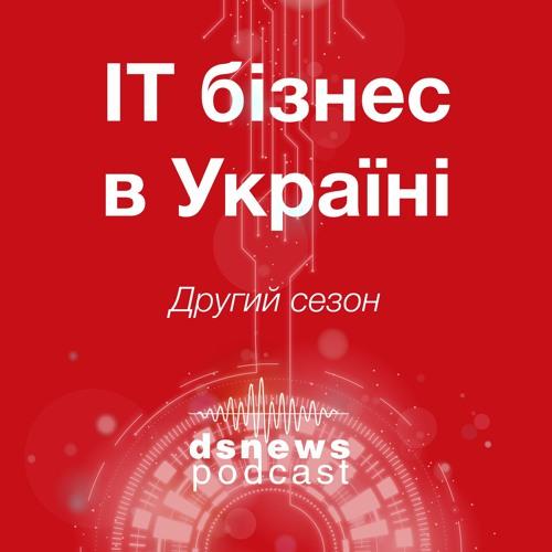 Криптовалюты, экономический кризис и Украина: сегодняшняя роль цифровых денег
