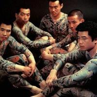 Nhạc Xã Hội - Nhạc Bay Phòng Vip - TCT MUSIC VOL 20 (REC - 2020 - 04 - 21)