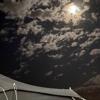 Download لا شفت القمر ينقص ويكمل ونورك تااام . Mp3